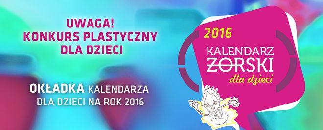 Konkurs dla dzieci: nagrodą będzie własna okładka Kalendarza żorskiego, Materiały prasowe