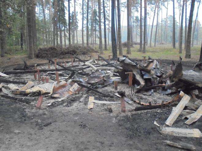Zgliszcza po pożarze
